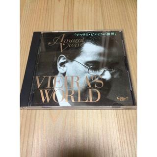 アマラウビエイラ の世界 VIEIRA'S WORLD クラシック(クラシック)