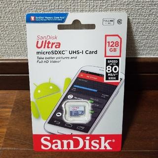 サンディスク(SanDisk)の★新品★クラス⑩★SanDisk★microSD 128GB★(その他)