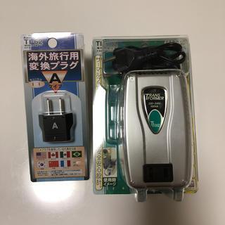 カシムラ(Kashimura)のカシムラ 変圧器 変換プラグ セット(変圧器/アダプター)