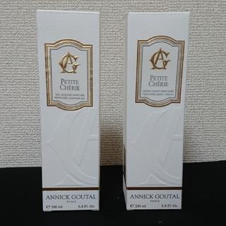アニックグタール(Annick Goutal)のプチシェリーボディクリーム&シャワージェル200ml ANNICK GOUTAL(ボディクリーム)