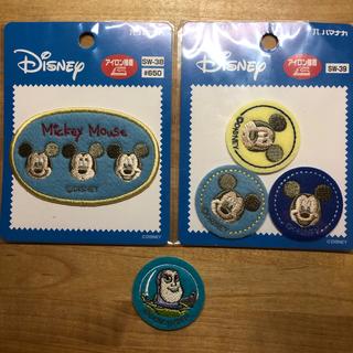 ディズニー(Disney)の新品・未使用♪ ミッキーマウス アイロン ワッペン 2セット(各種パーツ)