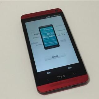 ハリウッドトレーディングカンパニー(HTC)のhtl22 htc j one(スマートフォン本体)