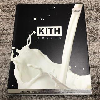 シュプリーム(Supreme)の大中セット kith treat 箱 box すごろく キス トリーツ 双六 (人生ゲーム)