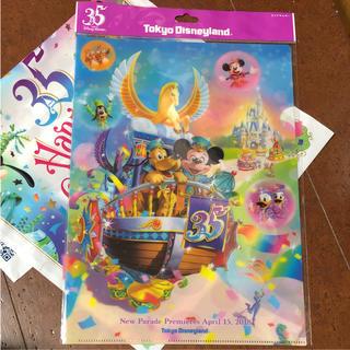 Disney - 【未使用】ディズニーランド35周年クリアホルダー