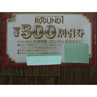 62送料無料★ラウンドワン 株主優待券 500円割引券 20枚★(ボウリング場)