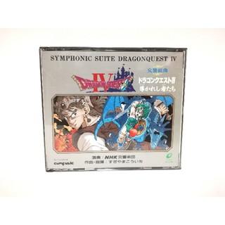 スクウェアエニックス(SQUARE ENIX)の【廃盤】交響組曲『ドラゴンクエスト4/導かれし者たち』サントラCD/美品(ゲーム音楽)