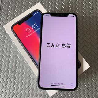 アップル(Apple)のiPhone X 256GB Space Grey 【美品】Simロック解除済(スマートフォン本体)