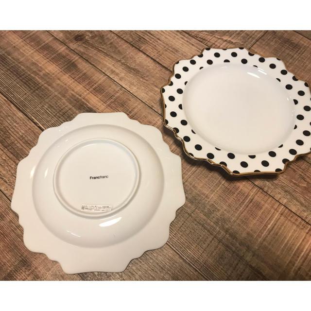 Francfranc(フランフラン)のanri22様専用!!Francfranc  フランフラン  お皿  食器 インテリア/住まい/日用品のキッチン/食器(食器)の商品写真