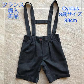 シリリュス(CYRILLUS)の美品 3歳サイズ 98cm フランス購入 Cyrillus 男児 ハーフパンツ(パンツ/スパッツ)