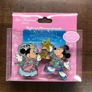 ディズニー(Disney)の新品 ディズニー スタンドクリップ 七夕 ミッキー ミニー Disney (その他)