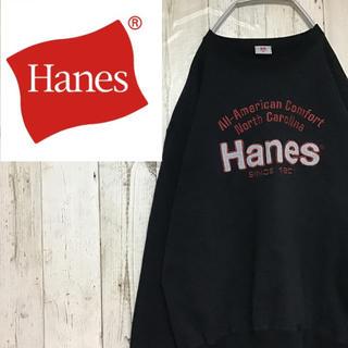 ヘインズ(Hanes)の【ヘインズ】【ビッグロゴ】【ロゴ刺繍】【スウェット】(スウェット)
