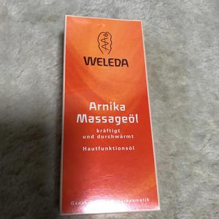 ヴェレダ(WELEDA)の値下げ!新品未開封 WELEDA アルニカ マッサージオイル 200ml(ボディオイル)