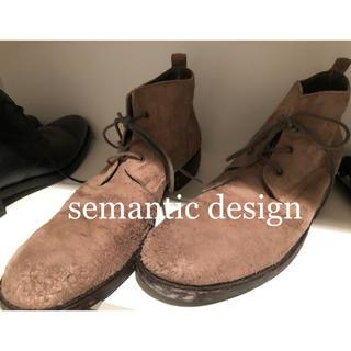 セマンティックデザイン(semantic design)の【semantic design】 チャッカブーツ (ブーツ)