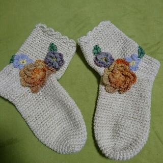 手編みルームソックス(レッグウェア)