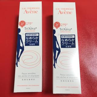 アベンヌ(Avene)の敏感肌対応☺︎アベンヌ 全身保湿クリーム 乾燥、カサつき、ゴワつき(ボディクリーム)