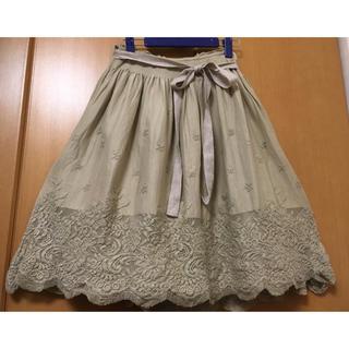 Lois CRAYON - ロイスクレヨン 刺繍チュールスカート ベージュ