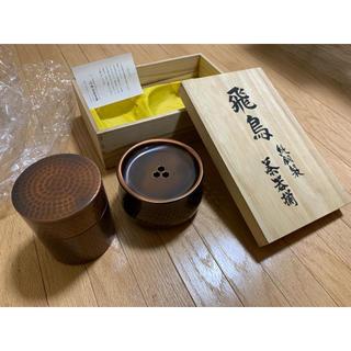 純銅製 茶器揃 飛鳥(金属工芸)