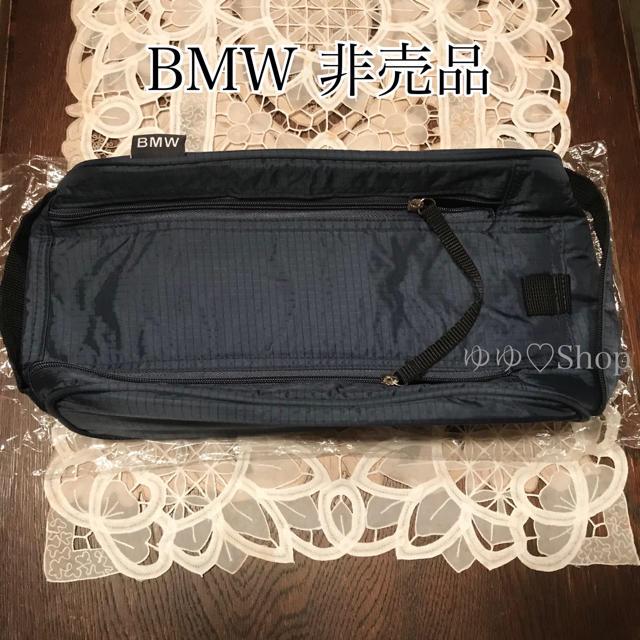 BMW(ビーエムダブリュー)のBMW 非売品 シューズバッグ スポーツ/アウトドアのゴルフ(バッグ)の商品写真