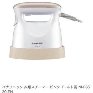 Panasonic - スチームアイロン パナソニック