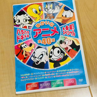ディズニー(Disney)のゆかいなアニメ DVD2枚組(キッズ/ファミリー)