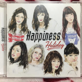 ハピネス(Happiness)のHappiness Holiday(ミュージック)