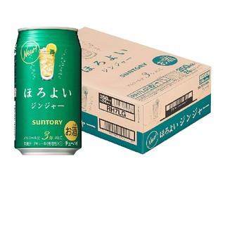 サントリー ほろよい ジンジャー [ チューハイ 350mlx24本 ](リキュール/果実酒)
