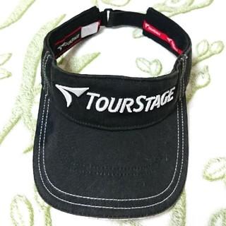 ツアーステージ(TOURSTAGE)のツアーステージ サンバイザー(その他)