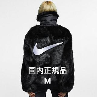 アンブッシュ(AMBUSH)のM NIKELAB × AMBUSH JKT fake fur jacket(その他)