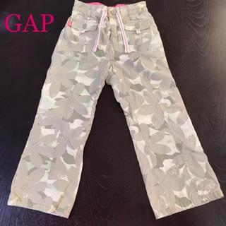 eb23f012be979 ギャップ(GAP)のギャップ GAP ズボン 100 パンツ 女の子 長ズボン キャンプ(パンツ