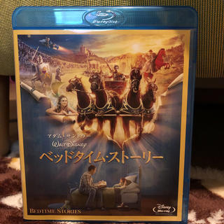 ディズニー(Disney)のディズニー・Blu-ray(キッズ/ファミリー)