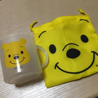 クマノプーサン(くまのプーさん)の新品 くまのプーさん コップ コップ袋 2点(マグカップ)