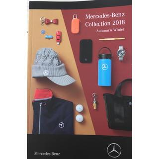 Mercedes  ノベルティ(カタログ/マニュアル)