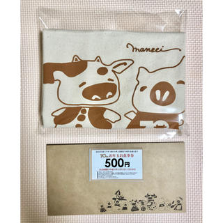 肉の万世 トートバッグ&割引券500円分(トートバッグ)