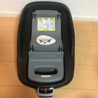 マキシコシ(Maxi-Cosi)のマキシコシ ファミリーフィックス(自動車用チャイルドシート本体)