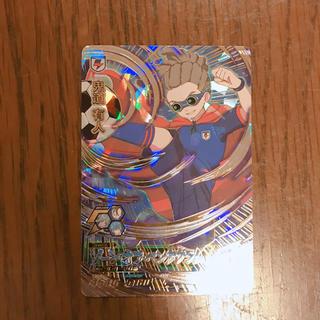 バンダイ(BANDAI)のイナズマイレブンAC 鬼道有人(カード)