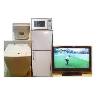 ムジルシリョウヒン(MUJI (無印良品))のパイプモデル無印良品家電4点と32インチTV,23区近郊のみ配送、設置(冷蔵庫)