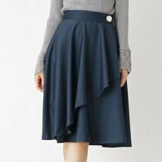 クチュールブローチ(Couture Brooch)のCouture Brooch(クチュール ブローチ)パールボタンラップスカート(ひざ丈スカート)