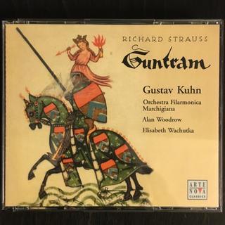 希少盤廃盤 クーン指揮 R.シュトラウス 歌劇『グントラム』(2枚組)(クラシック)