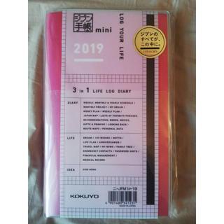 コクヨ(コクヨ)のピンク 新品❁ コクヨ ジブン手帳 mini ファーストキット(カレンダー/スケジュール)