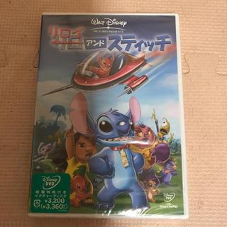 ディズニー(Disney)のリロイ&スティッチ (キッズ/ファミリー)
