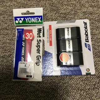 ヨネックス(YONEX)のテニス グリップテープ バボラ   ピュア  ドライタイプ(テニス)