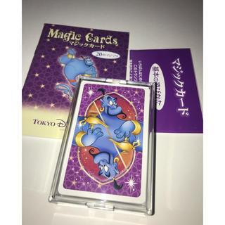 ディズニー(Disney)のジーニー  マジックトランプカード(トランプ/UNO)