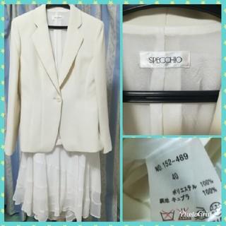 スペッチオ(SPECCHIO)のスペッチオ☆ジャケットとロングスカート(スーツ)