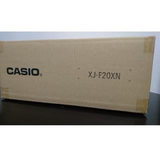 カシオ(CASIO)のカシオ CASIO プロジェクター XJ-F20XN(プロジェクター)