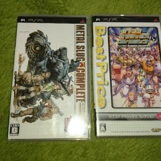 PlayStation Portable - PSP メタルスラッグ カプコン クラシックス