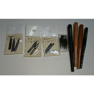 マンガ用ペン先4点とペン軸4点セット(コミック用品)