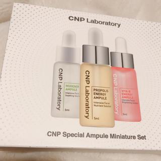 チャアンドパク(CNP)のCnp アンプル セット ミニ サンプル(美容液)