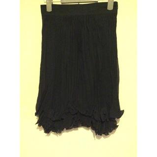 ジャンニヴェルサーチ(Gianni Versace)の美品 GIANNI VERSACE ヴェルサーチ シフォン フリル スカート(ひざ丈スカート)