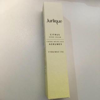ジュリーク(Jurlique)のジュリーク ハンドクリーム シトラス(ハンドクリーム)
