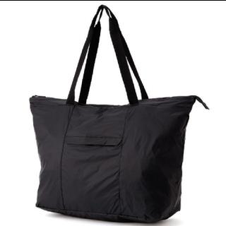 MUJI (無印良品) - 無印良品 収納袋付きたためるトートバッグ ブラック